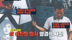 우상호 의원이 밝힌 배우 우현, 안내상과의