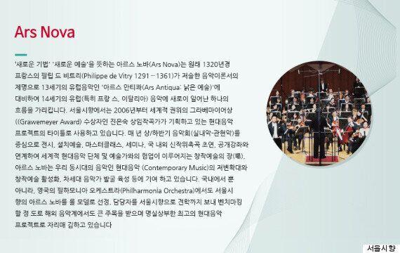 [허프인터뷰] 작곡가 진은숙이 서울시향을 떠난 이유를 직접 해명하다
