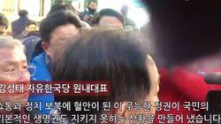 김성태가 밀양을 찾았다가 시민의 비난을