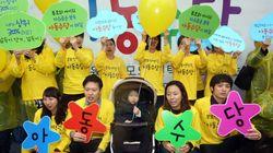보건복지부가 '보편적 아동수당'을 주장하는