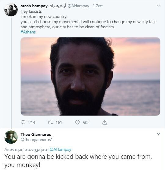 Διαγράφηκε από τη ΝΔ ο Θεόδωρος Γιάνναρος που αποκάλεσε πρόσφυγα