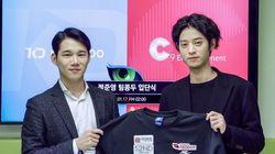정준영이 '프로게이머 데뷔'하며 밝힌