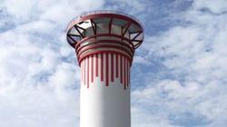중국에 초대형 공기청정기가