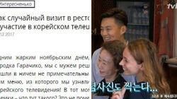 '윤식당2' 방문한 우크라이나 여성이 '후기'를