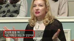 러시아 출신 방송인이 전한 '한국에서 놀란