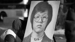 1987년 1월 14일 이후 31년, 박종철을 기억하는 두 친구의