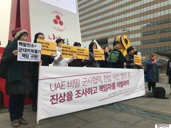 한국을 중동 전쟁의 들러리로