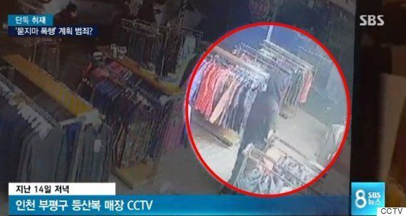 이 남성이 여자 알바생 머리를 망치로 내리치고 도망간 사람이다