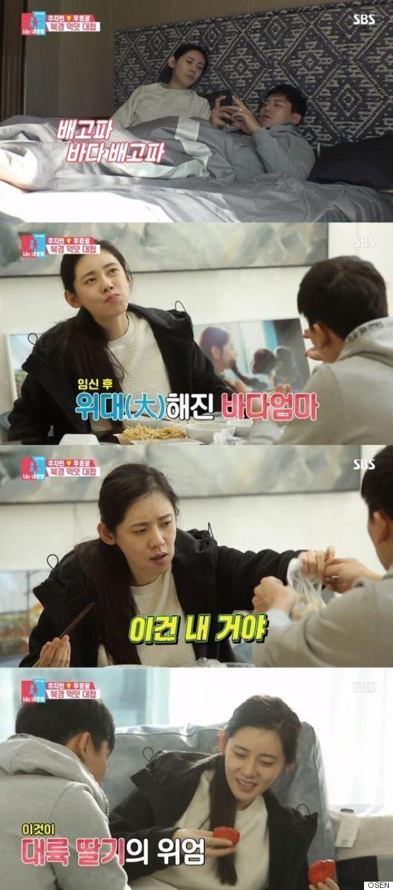 [최고의 TV] 앙탈에 먹방까지..'동상이몽2' 추자현, 임신이 가져온
