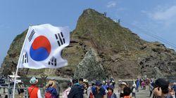 도쿄 한복판에 '독도는 일본땅' 전시관이