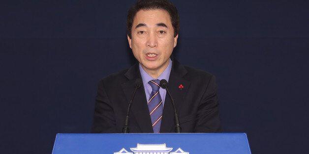 청와대가 '평양 올림픽' 비난을