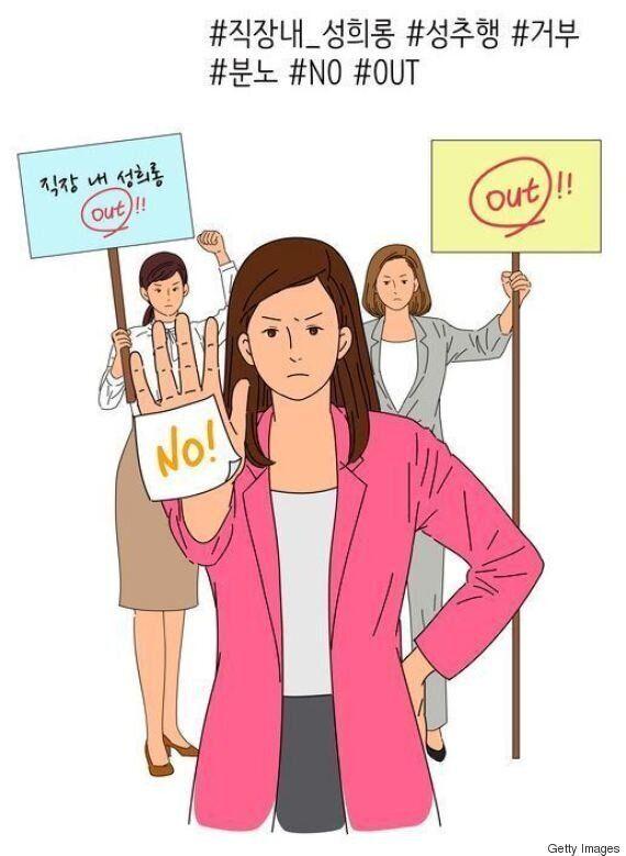 서울교통공사, '성희롱 파문' 가해자 뒤늦게 전보