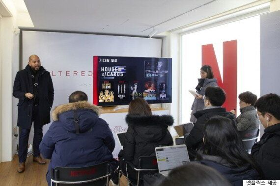 넷플릭스가 한국 콘텐츠에 대한 생각을