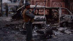 아프간 '세이브더칠드런' 사무실 테러로 3명