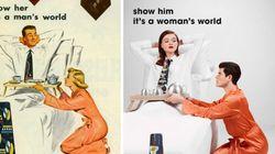 성차별적 광고 속 성 역할을 바꿔본