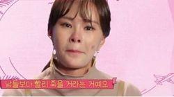 경맑음이 '4남매 엄마'의 고충을
