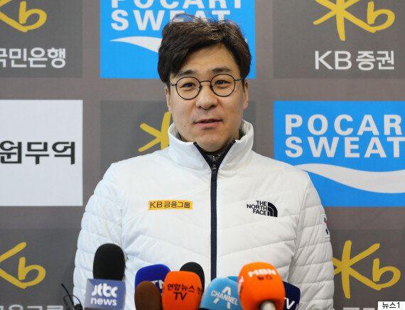 쇼트트랙 국가대표 감독이 '폭행 사건'에 대해 입을