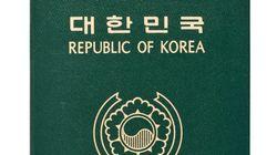 여권사진 규정이 마침내