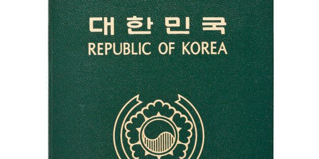 Korean passport with clipping