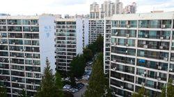 정부가 '강남 등 부동산 투기 세력'에 보낸