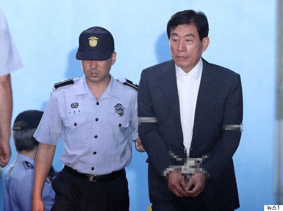 양승태 대법원의 '원세훈 판결 동향' 문건