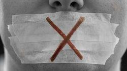 인권을 삭제한다는