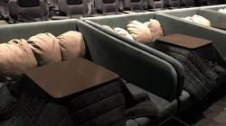 일본 극장에 고타츠가 설치된 좌석이