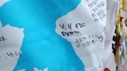 북한이 알파인·크로스컨트리스키에도 선수
