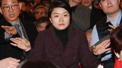 류여해가 홍준표에 '인권침해 당했다'며