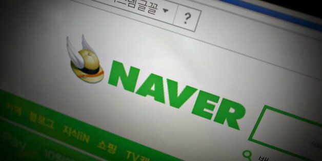 The Naver homepage is seen on a screen in Singapore October 28, 2015. South Korea's top web search operator...