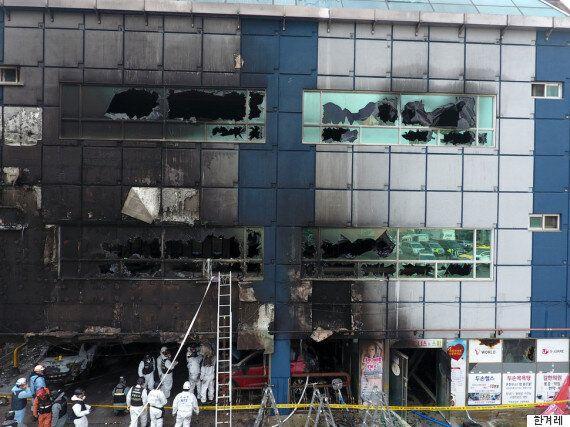 제천 지역 기자들이 본 '화재