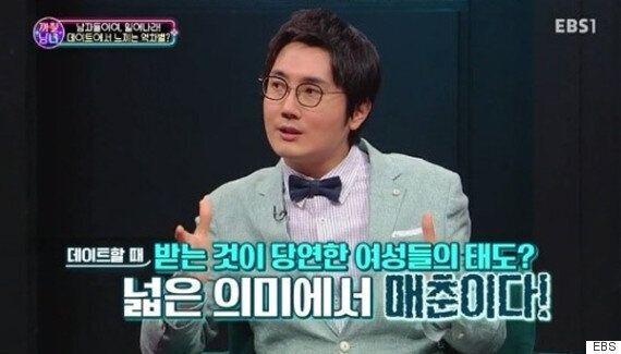 까칠남녀 정영진이 팟캐스트 방송에서 출연진을