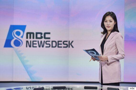 MBC '뉴스데스크' 진행할 박성호·손정은·김수진 앵커가 소감을