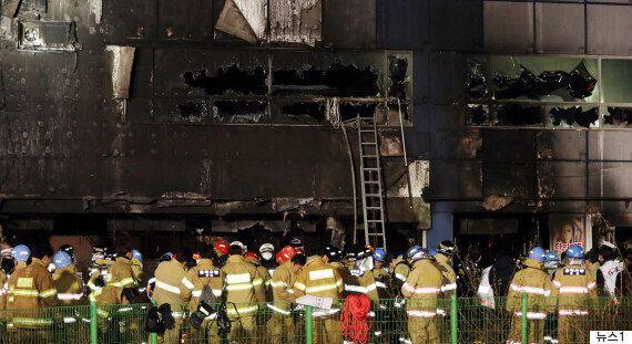 '29명 사망' 사우나 건물 외벽에 사용된 마감재의