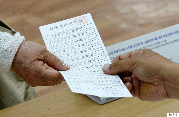 '투표용지' 촬영한 유권자 무죄,