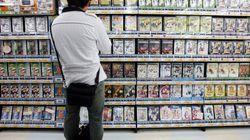 일본 AV배우를 위해 마련된 새로운 규정