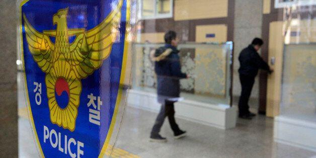 친부모를 찾기 위해 한국에 온 노르웨이 입양인이 숨진 채