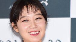 공효진이 '공유-정유미 결혼설'에 보인
