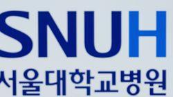 서울대병원이 '태아 손가락 절단' 논란에 밝힌