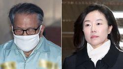 김기춘이 법정에서 선처를 호소한