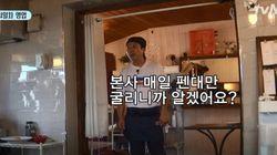본사에서 파견된 강식당 '박보검급 알바'의