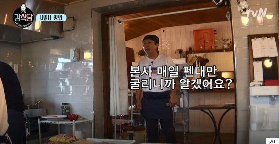 [최고의 TV] 박보검급 알바=나PD..'강식당', 본격 극한직업