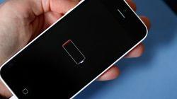 한국에서도 아이폰 배터리 교체 비용이