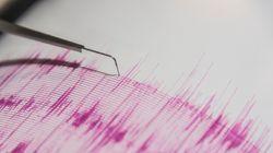 일본 수도권에서 지진이