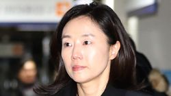검찰이 조윤선 전 청와대 정무수석의 구속영장을