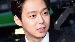 박유천에게 '무고죄' 고소당한 여성, '무죄'