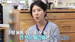 '영수증' 이승신X강유미, 갓생민 만나 회개한 '소비 윗길러'