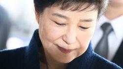 '박근혜 7시간 시술' 검색어 삭제에 대한 네이버의