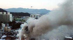 제천 화재 때 소방헬기는 정비