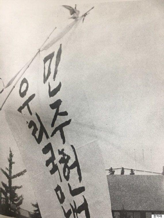 '극중 아들' 강동원에게 김장김치 선물한 이한열 열사